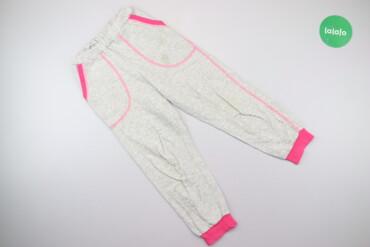 Дитячі спортивні штани     Довжина: 68 см Довжина кроку: 45 см Напівоб