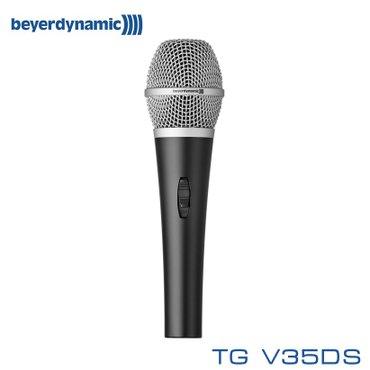 Микрофон в Бишкек