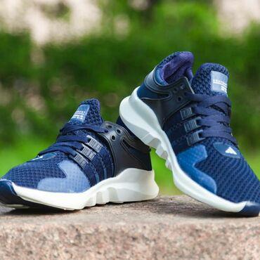Мужские летние кроссовки от Adidas Отличное качество, фабричный