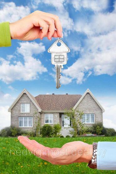 помогу продать квартиру в Кыргызстан: Помогу с покупкой и продажей квартир,домов,участков. Есть нароботанная