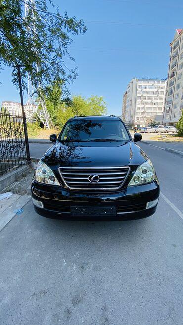 Lexus GX 4.7 л. 2008