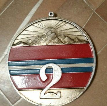 Продам Кыргыз С.С.Р. 2 место и один сом 1993 года в Бишкек
