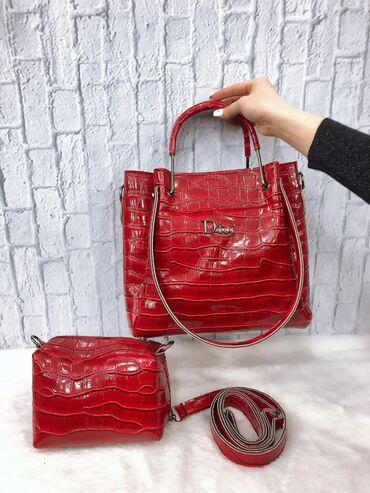 - Azərbaycan: Dior cantalar yenidiIcerisinde mini kosmetika sumkasi var He uzun