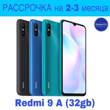 тайп си наушники в Кыргызстан: Xiaomi Redmi 9A | 32 ГБ | Черный | Гарантия, Кредит, Сенсорный