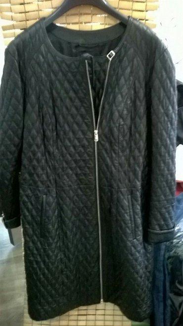 Кожаное стёганое пальто 50размер.  в Кант