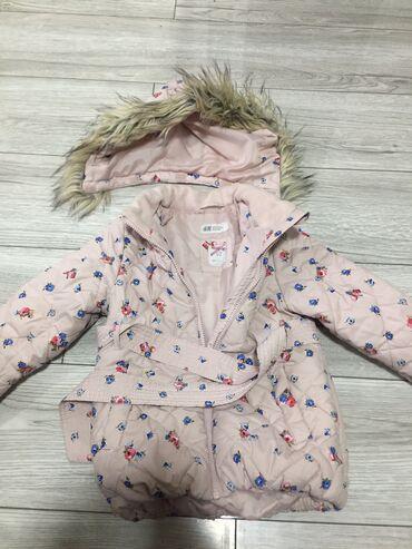 Jeans skinny h - Srbija: Decija jaknica nosena pola sezone, H&M, kapuljaca se skida. Ocuvan