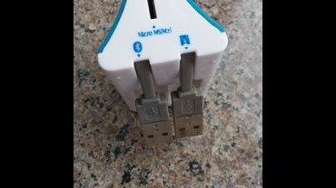 Bakı şəhərində Bluetooth card reader ikisi birinde ela veziyyete Bluetooth kimide