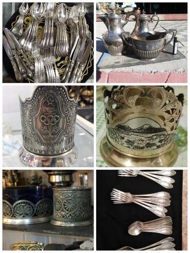 Куплю ( сатып алам) серебряные посуды для коллекции