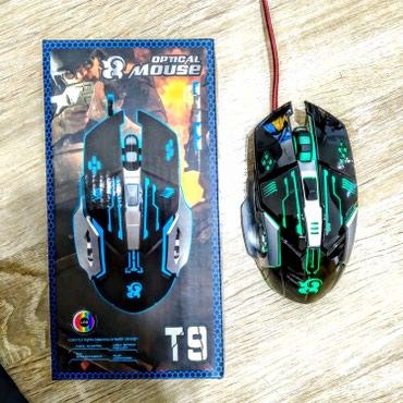 sican - Azərbaycan: Quideny T9 model isiqli oyun ucun sican maus. gamer gaming mouse
