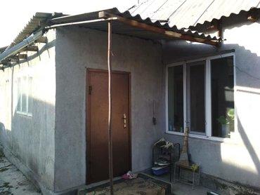 alpine a610 3 mt в Кыргызстан: Продам Дом 51 кв. м, 3 комнаты