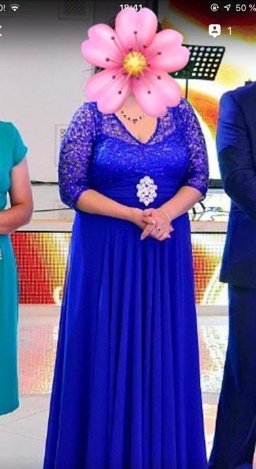 Одевали 1 раз,красивое и Окуратное платье. в Лебединовка