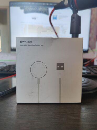 vakansii apple в Кыргызстан: Зарядное устройство оригинал новое  для Apple Watch