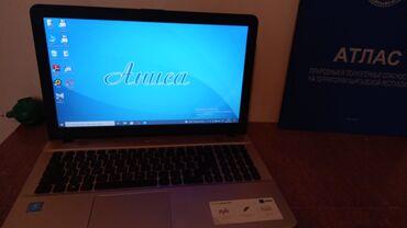 Электроника - Мыкан: Продаю ноутбук  Asus состояние отличное Цена 15000