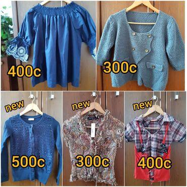 одежда для беременных в Кыргызстан: Отличные вещи в ОТЛИЧНОМ ЧИСТОМ состоянии, есть совершенно новые по оч