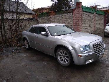 chrysler 300m в Кыргызстан: Chrysler 300C 2005
