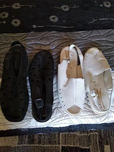 Новая обувь из Германии