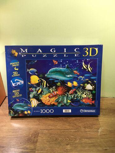 Sport i hobi - Irig: Magične puzle 1000komadaUz njih idu 3D naocare sa kojima se gleda