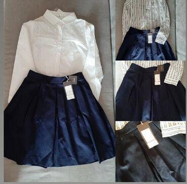 Абсолютно новая юбка с бирками бренд Lusio, покупала для работы