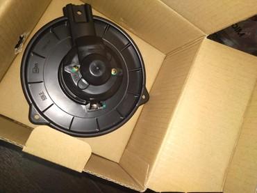 Продаются вентелятор печки для RAV4 2003 года новый в Бишкек