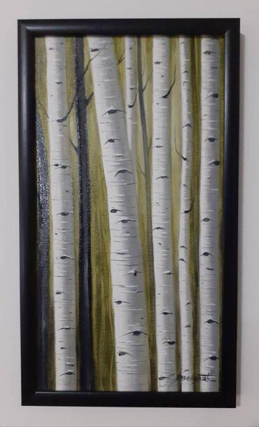 Ulje na platnu, platno kasirano na lesonitu, slika uramljena kao na
