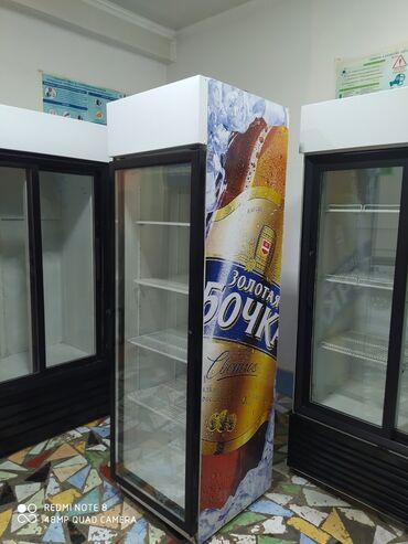 Б/у Однокамерный Желтый холодильник