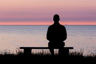 Встреча одиноких людей