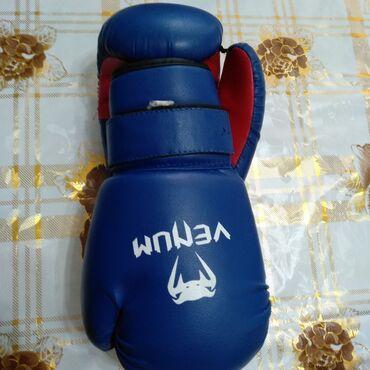 Продаю боксёрские перчатки Venum. Размер 6-07. Кожазаменитель. В