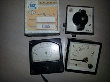 Запчасти для элктро монтажа в Bakı