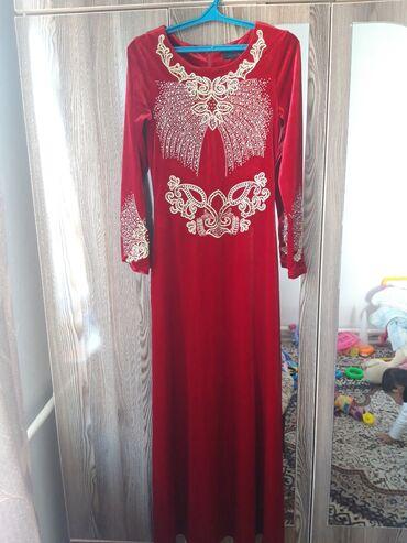 длинное вечернее платье цвет марсала в Кыргызстан: Продаю вещи, новое и б/у состояние хорошее. Производство Турция