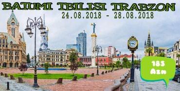 Bakı şəhərində 🇬🇪🇬🇪Batumi -Tbilisi turu - 185 AZN 🇬🇪🇬🇪