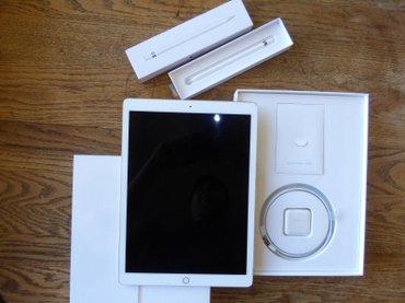 Apple iPad Pro 12.9 256ГБ WiFi золото Whatsapp: +15862626195 в Нау