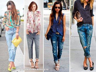 Продаем новые женские джинсы. Цены в Бишкек