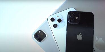 карты памяти 256 гб для видеокамеры в Кыргызстан: Продаю айфон 12 про 128 и 256. Цвет белый и чёрный. 256 ггб 1400 долла