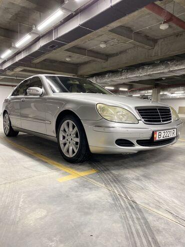Mercedes-Benz S 350 3.7 л. 2003 | 260000 км