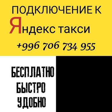 Работа - Кыргызстан: Доброго времени суток всемНачни зарабатывать уже сегодня. Подключение