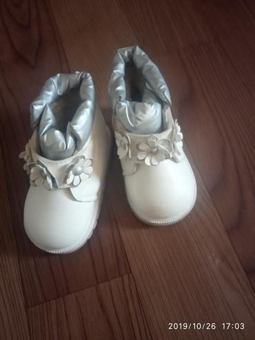 детская зимняя обувь в Кыргызстан: Детский зимний обувь Совёнок, размер 16, ни разу не одевали, нежный