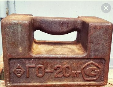 Гири в Лебединовка: Продаю гири 20кг в хорошем состоянии. Цена за пару