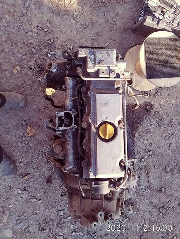 starter opel в Кыргызстан: Двигатель Опель Зафира дизель 2кубДвигатель Коробка механика Звоните