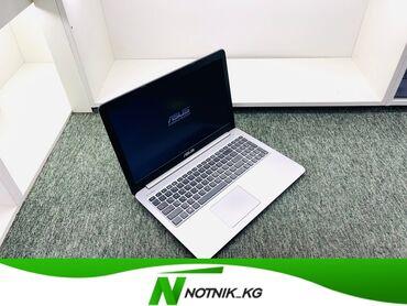 Ноутбук-игровой,для сложных задач  -Asus  -модель-K501U  -процессор-co