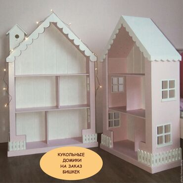 Детские кукольные домики. Материал дерево. По предварительному заказу