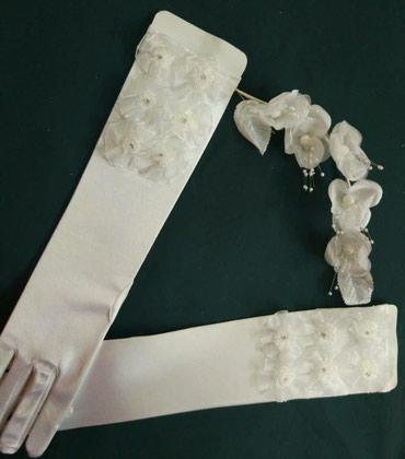 Личные вещи - Семеновка: Свадебные перчатки лайкровые. Универсальный размер. Оптом и в розницу