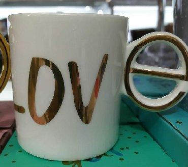 - Azərbaycan: Love fincan