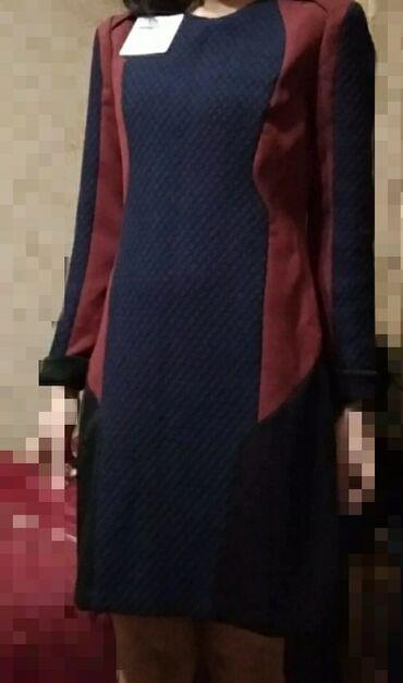 Платье на осень Размер S Новое, с этикеткой Длина до колен Самовывоз