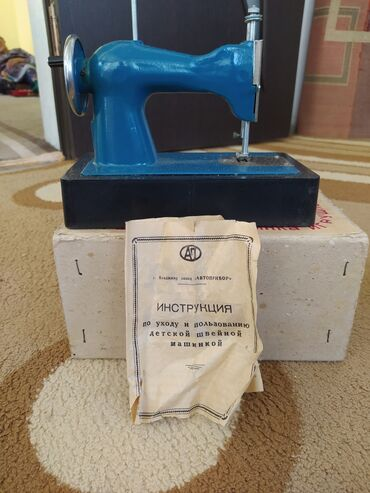 131 объявлений: Продаю 1981г детская швейная машинка ДШМ-1 Производства СССР