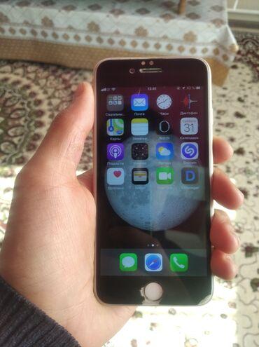 Колдонулган iPhone 6 64 GB Ак
