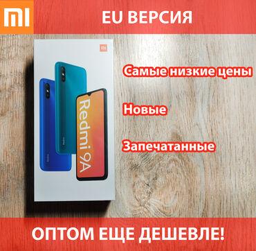 Новый Xiaomi Redmi 9A 32 ГБ Серый