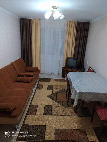 сов в Кыргызстан: Сдается квартира: 3 комнаты, 58 кв. м, Бишкек