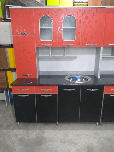 Новый кухню в наличии есть размер 150 в Бишкек