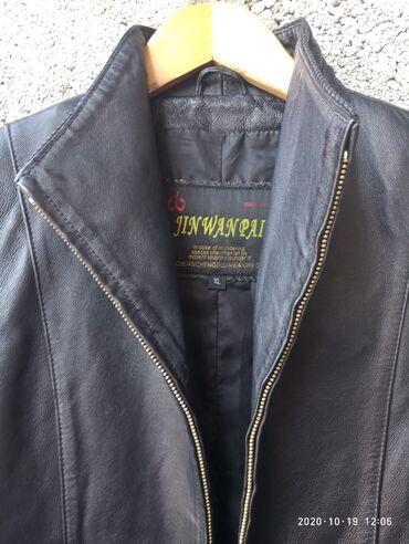 Продаю кож куртку