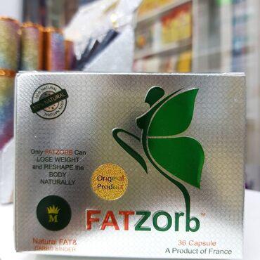 Фатзорб для похудения очень эффективный